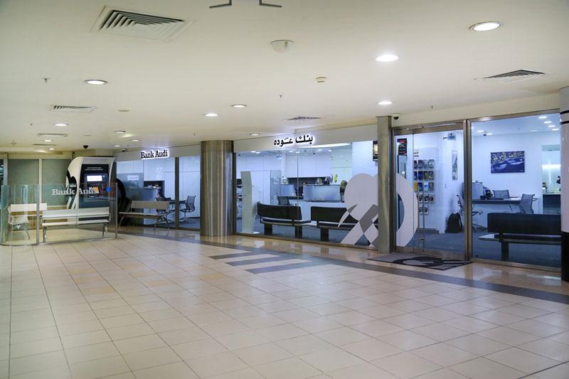 Citymall Lebanon - Audi Bank