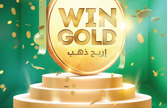 WIN GOLD