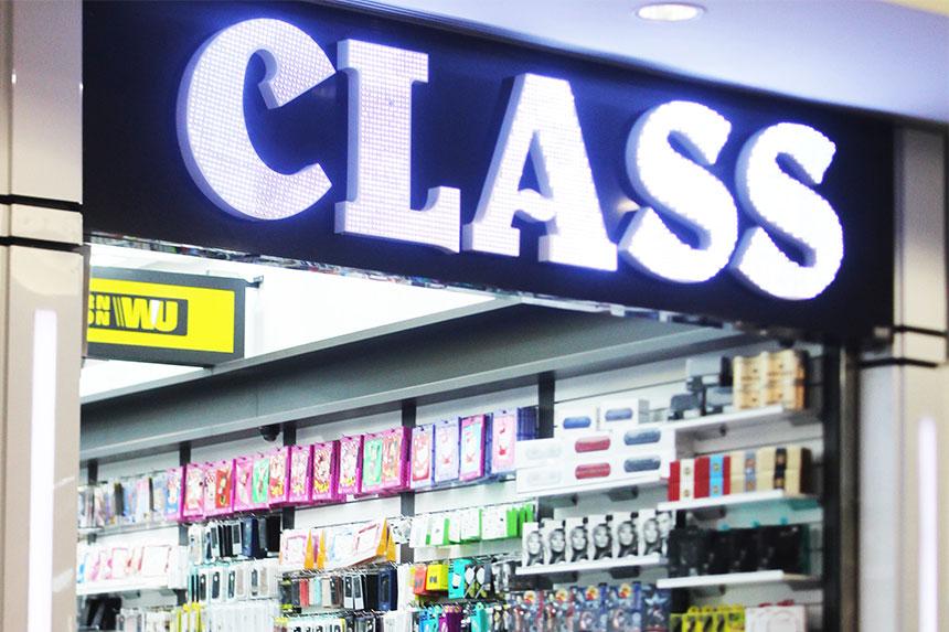 Citymall Lebanon - CLASS