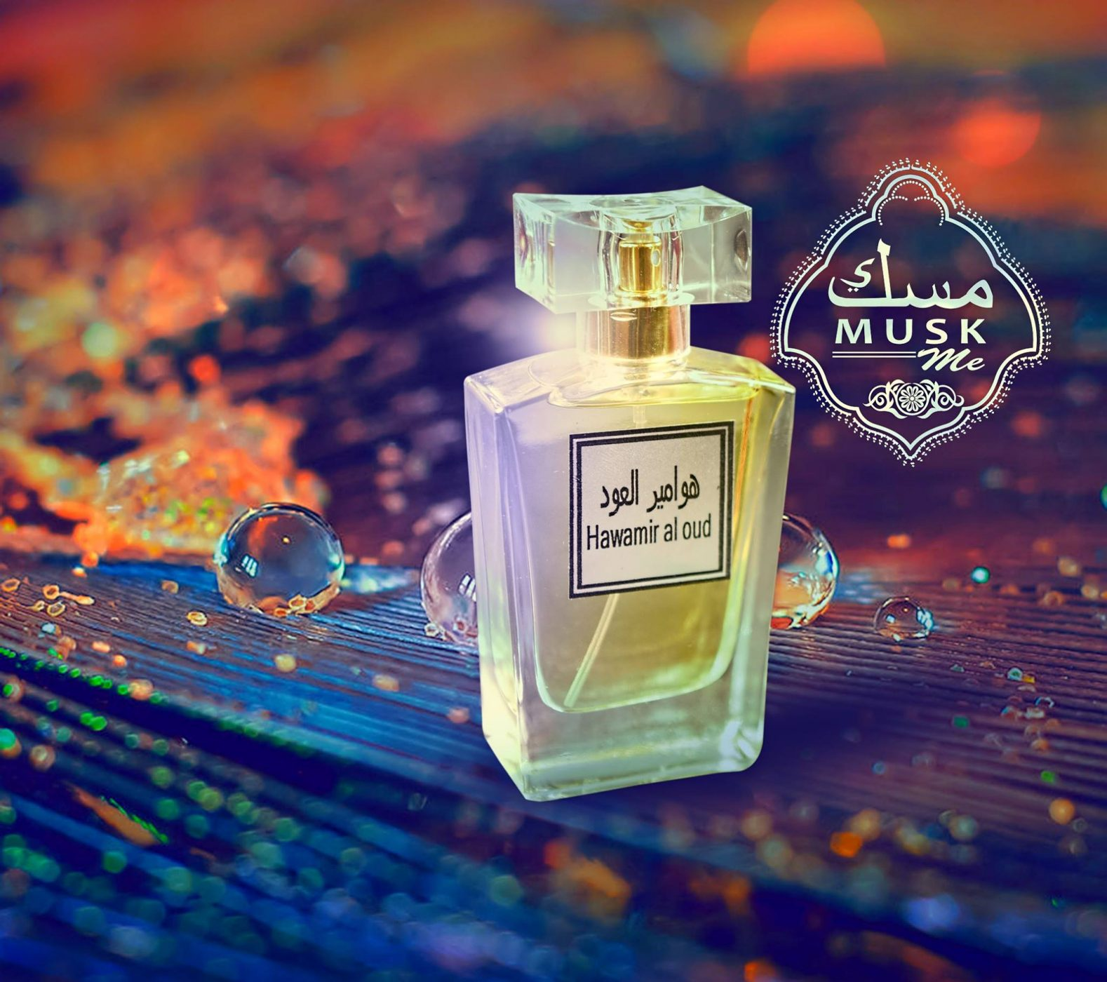 musk me -citymall-lebanon