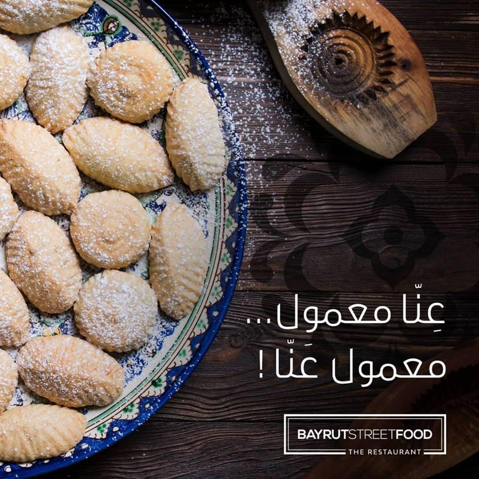 Bayrut Street Food-CITYLL-LEBANON