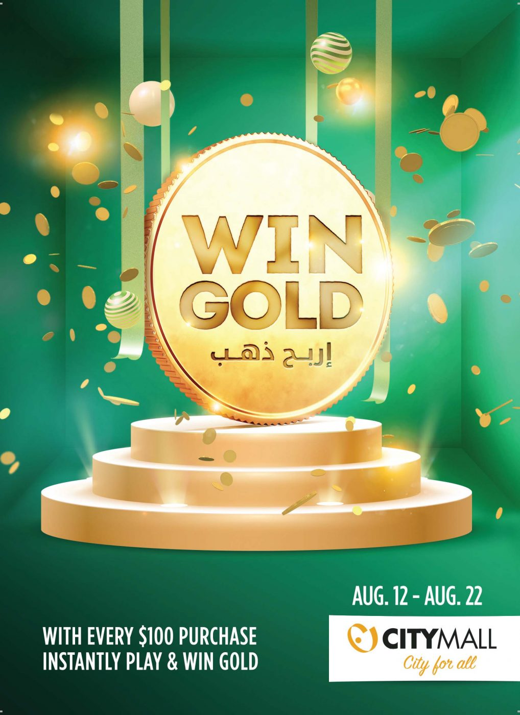 WIN GOLD