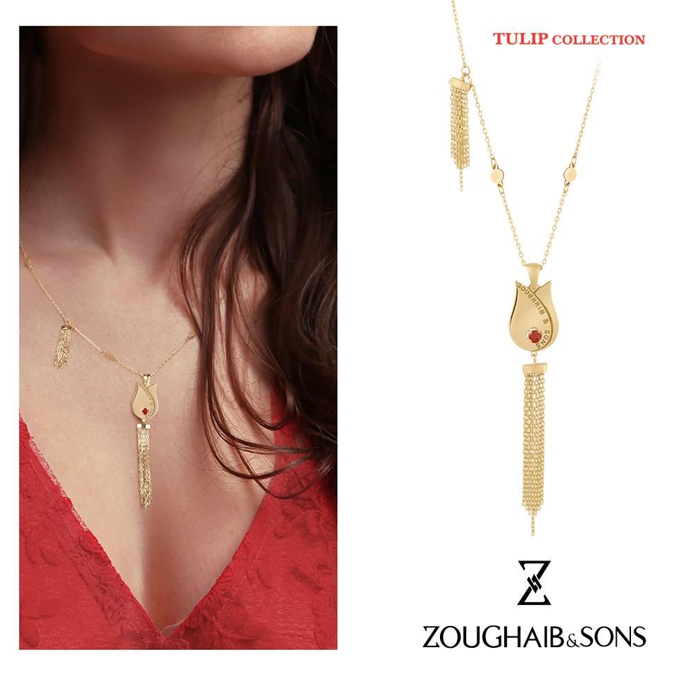CITYMALL-LEBANON ZoughaibAndSons5