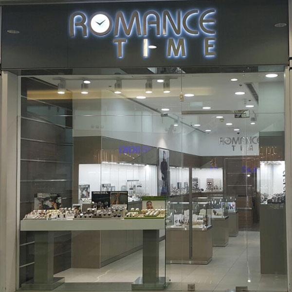 Citymall Lebanon - Romance Time
