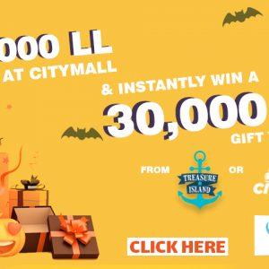 Halloween shop & win free plays